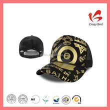 Get$1000 coupon fashion black cap snap back caps