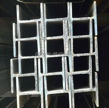 High quality steel H beam profile steel