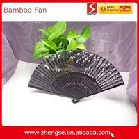 Skill Fold up Bamboo Fan with Free Fright Fee