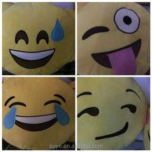 funny QQ expression printing plush throw pillow