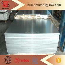 Made in China!!aluminum sheet & aluminum alloy sheet & aluminum plate 6011/7075 material