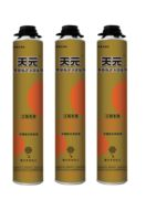 Low price and high quality polyurethane foam in china