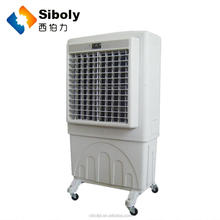 Energy saving!air conditioner without freon,factory ventilation system,portable industrial coolers