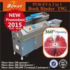 2015 BOWAY Auto Cleaning EVA PUR 2 in 1 hot glue binding machine