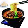 Halal pure beef flavor powder seasoning of instant noodle