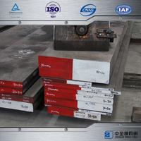 JIS SKS3 steel plate prices standard steel plate sizes standard steel plate thickness