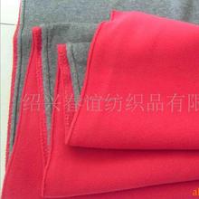 Bonded Polar Fleece Fabric