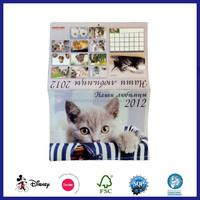 2016 Customized design and high quality calendar /high quality photo wall calendar printing