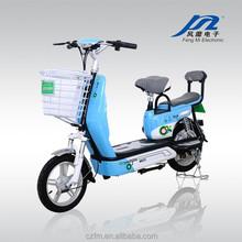 48V/12AH FENGMI electric chopper bicycle