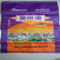 50lbs pp woven rice/grain bag made in china/industrial use