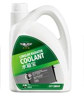2L plastic bottle packing engine coolant antifreeze factory price wholesale
