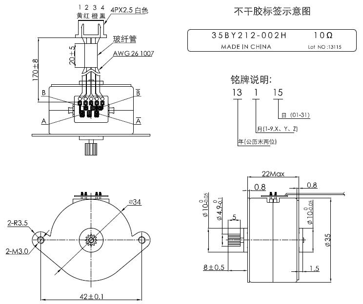 stepper motor as generator