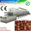 Industrial Belt Food Dehydrator Machine /Alice 0086 18910671509