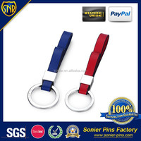 stock leather key fobs, suitable for wholesales and custom logo
