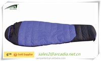 Fabric and two color matched sleeping bag