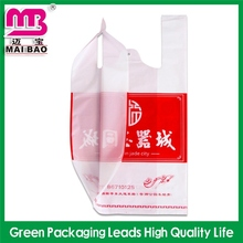 convenient and easy carrying tshirt carrying bags made in china of good quality