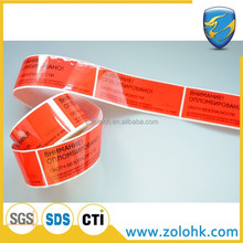 Custom printed special high security seal, tamper evident retail security labels, open void sticker