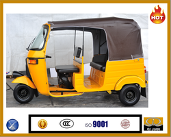 China similar BAJAJ three wheel/ three wheel motorcycle/ passenger tricycle for taxi