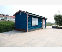 decorated fireproof portable sale shipping container homes mobile accommodation container
