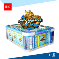 IGS latest 816 edition casino or arcade electric fishing game machine with machine gun---Dragon King