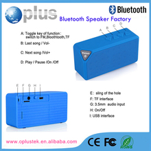 Lower price public mold wireless speaker bluetooth wireless speaker factory