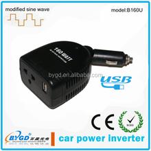 dc to ac car power inverter for car video,laptop,160w 12v 220v