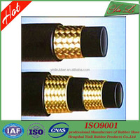 SAE 100 R17 brand name wire braided hydraulic hose in China manufacturer
