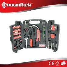 145pcs Bicycle Repair Tool kit