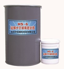 Construction Silicone Sealant for Insulating Glass