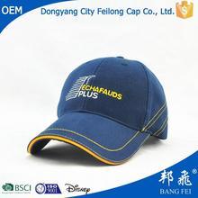 aluminum bottle chef hat paper chef cap military acrylic visor baseball cap vietnam hat factory promotional baseball cap