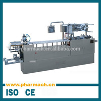 DPB350 Automatic blister packaging machine