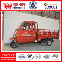 200cc closed three wheel tricycle
