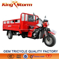 KST150ZH 200cc water cooling high quality three wheel tricycle for sale in philippines