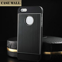 CaseMall 2015 Wholesale phone casing high quality metal case for iphone 5,alibaba express luxury back brushed aluminum case