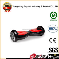2 wheels electric scooter self balancing scooter