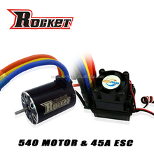 Powerful 540 3100kv Sensorless Brushless dc Motor & 45A ESC Combo use for 1/10th Scale 4wd rc toys