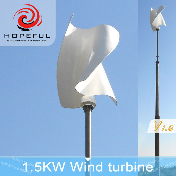 how to make a small wind turbine