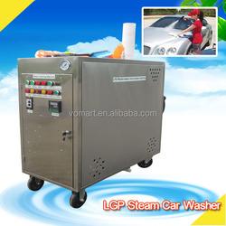 Two steam gun mobile steam car washing machine/steam cleaning equipment swimming pool