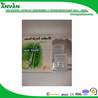 Free samples! detox foot patch with CE certificate, foot patches parche (gold,white korean,silver,ginseng,green tea,lavender)