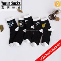 black socks with simple logo or animal logo word for men women girl socks