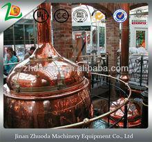 ZD 1000l New stainless steel conical fermenter 100L, 200L, 300L 500L, 1000L per batch ( ZD-1000l)