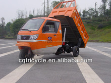 closed cargo motor tricycle supplier,