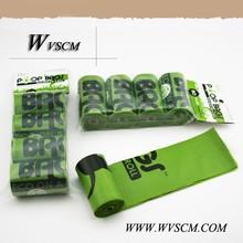 Design your own dog poop bag, pet waste bag, poop bag plastic oxo biodegradable !