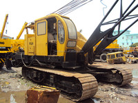 Kobelco 7045 Used Crawler Crane
