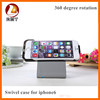 Multi-Color PU leather Wallet Flip Case Cover Card Holder for iphone 6