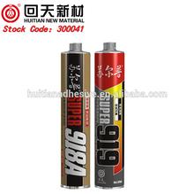 Huitian 919 polyurethane sealant and pu foam sealant for windscreen