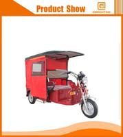 electric rickshaw 3 wheeler three wheel passenger tricycle