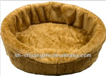 Oval Dog Bed - Luxurious Camel Plush Fur
