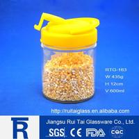 600ml clear glass storage grain jar with yellow plastic cap