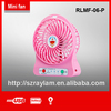 summer rechargeable battery powered table fan usb fan
